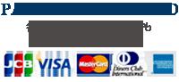 各種クレジットカード支払いに対応しております。