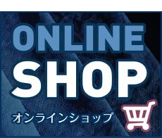 藍染ショッピングサイトへ