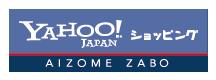 藍染坐忘Yahoo!ショッピング