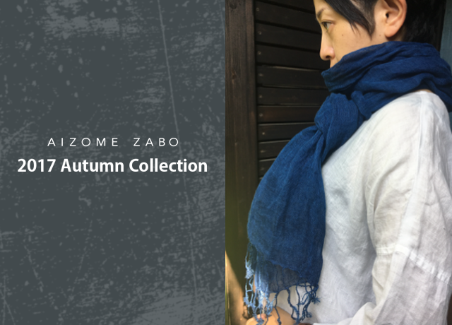 2017 Autumn Collection