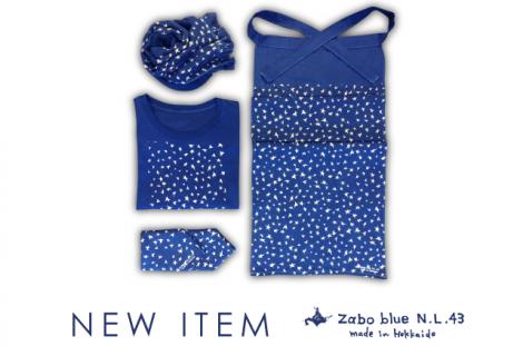 new_item_sumabana