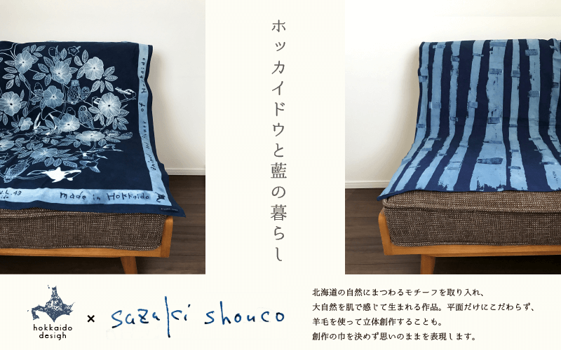 suzuki shoco