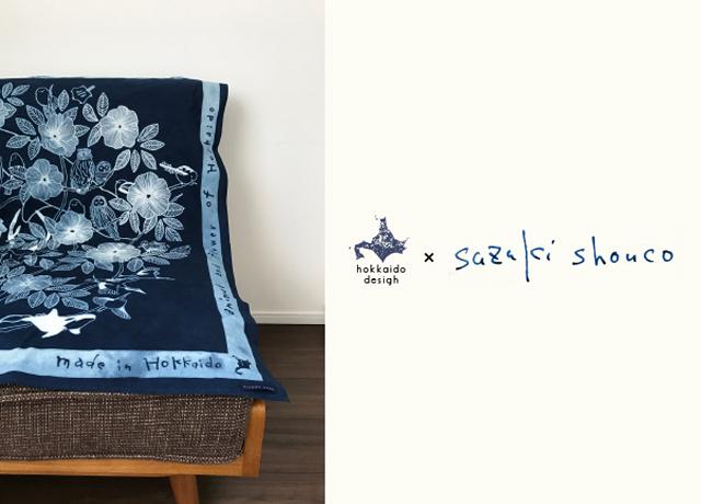hokkaido design suzuki shoco